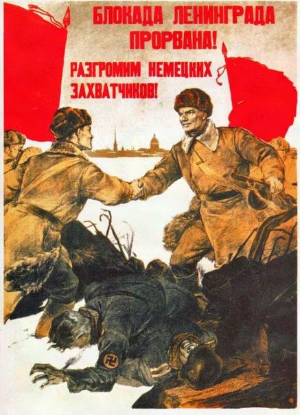 Из истории десяти ударов Советской Армии в 1944 году. К вопросу о перемирии с Финляндией