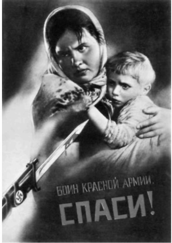 Памяти Бориса Барнета, советского кинорежиссёра и актёра, коммуниста. Аннушка