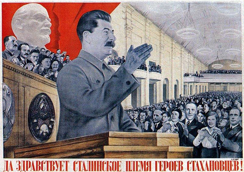 15 ноября 1935 - Первое всесоюзное совещание стахановцев