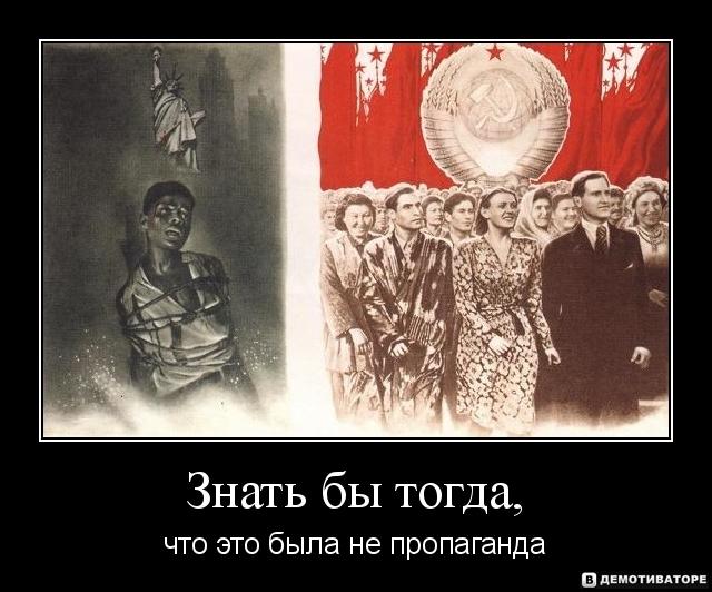 Анри Барбюс СТАЛИН. ДВА МИРА