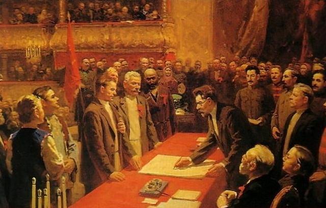 I СЪЕЗД СОВЕТОВ СССР