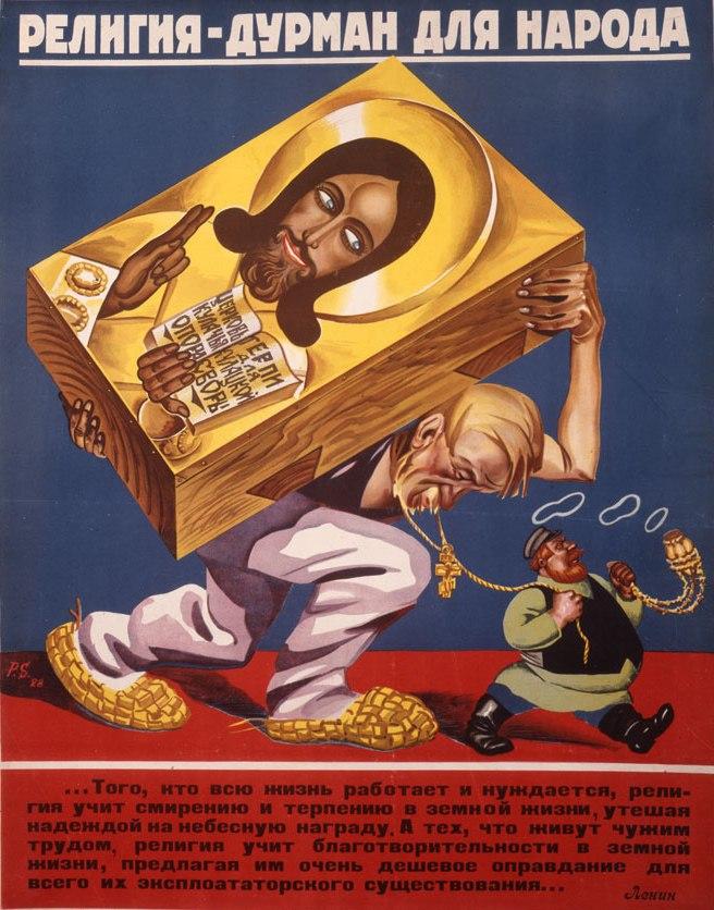 К религиозному празднику. Владимир Ильич Ленин