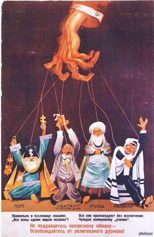 К религиозному празднику. Владимир Ленин