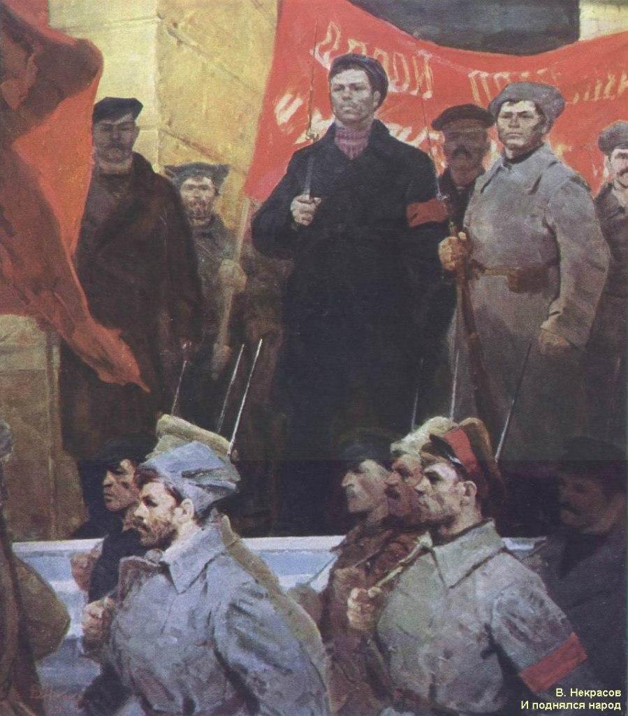 28 января 1918 года Советским правительством был издан Декрет о создании Рабоче-Крестьянской Красной Армии.