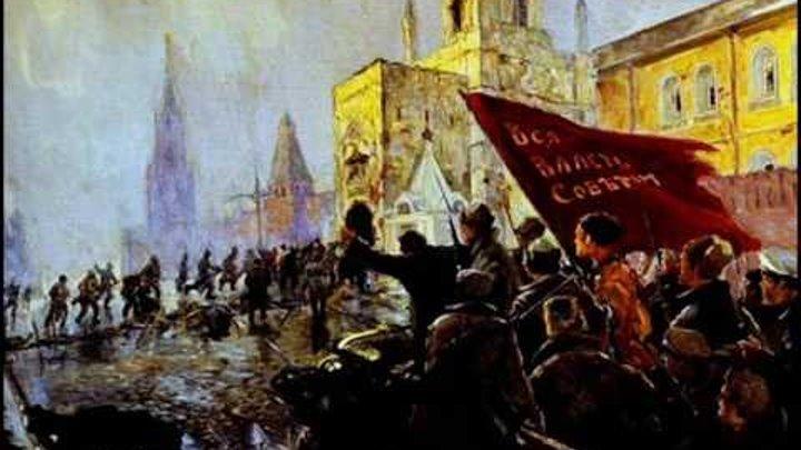 Демьян Бедный. Главная улица (1922) и другие стихотворения