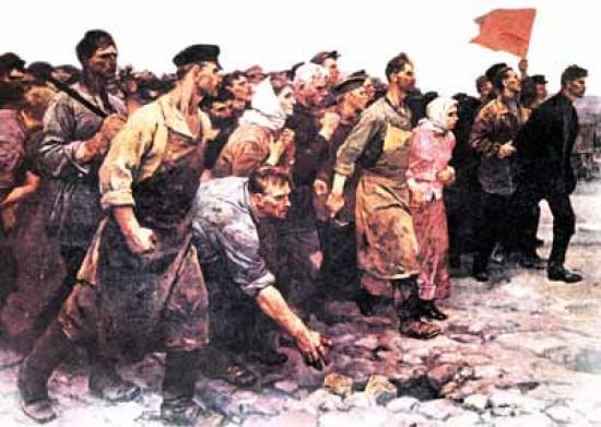 6 декабря 1876 г. - первая социально-революционная демонстрация в России