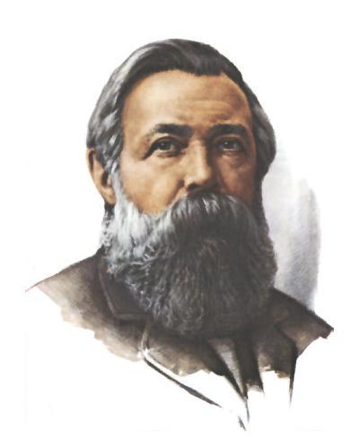 28 ноября 1820 года родился Фридрих Энгельс, один из основоположников марксизма, вождь и учитель пролетариата, друг и соратник К. Маркса