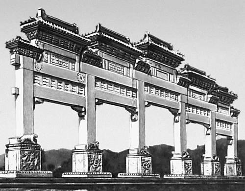 Превращение Китая в полуколонию. Формирование капиталистического уклада при консервации феодальных отношений. История КНР