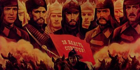 Железная гвардия большевиков.