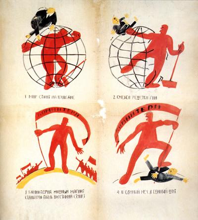 Об издании секретных договоров царского и Временного правительств. ОФИЦИАЛЬНЫЕ ВЕРСИИ И ТАЙНАЯ ПОЛИТИКА