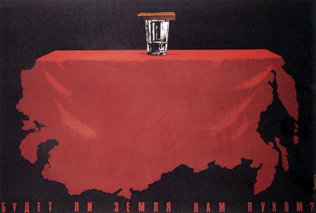 10 ноября 1982 - Скончался Л.И.Брежнев