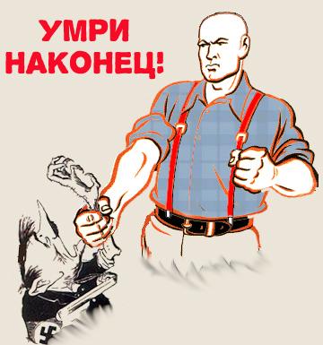 Тайная война против Советской России. «Пятая колонна» в России. Куда вел след