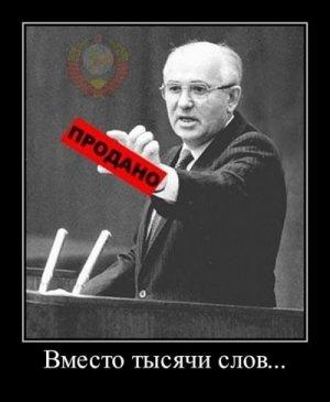 2 июля 1990 - Открытие XXVIII съезда КПСС