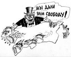 Ликбез. Политэкономия социализма. Приключения здравого рассудка. Слово к сегодняшнему читателю
