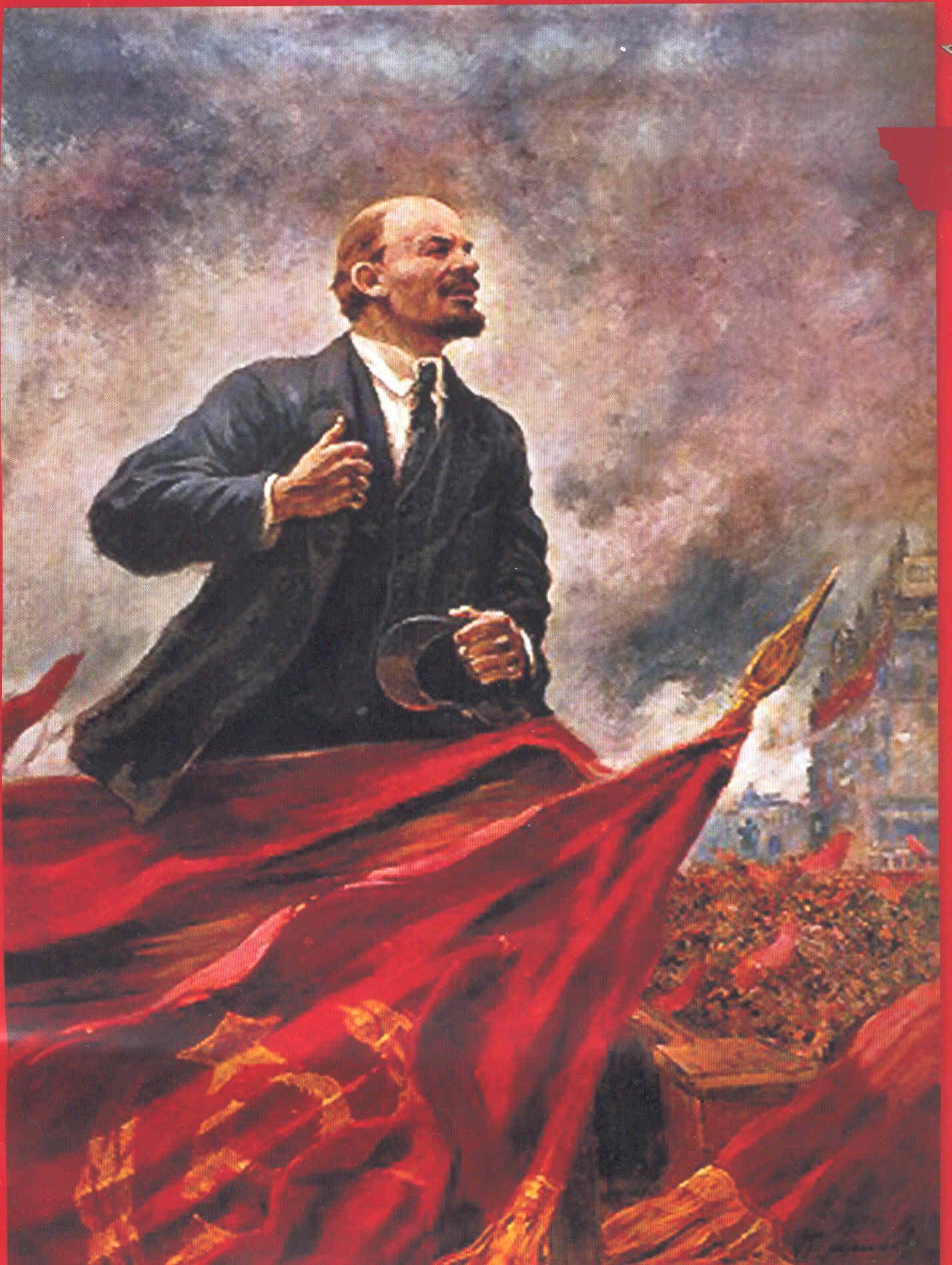 Основы ленинизма. Советская власть как государственная форма диктатуры пролетариата.