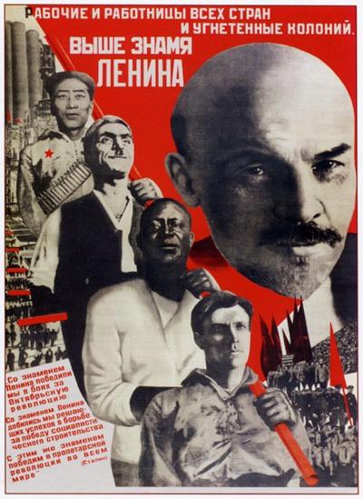 Вопросы ленинизма. Национальный вопрос