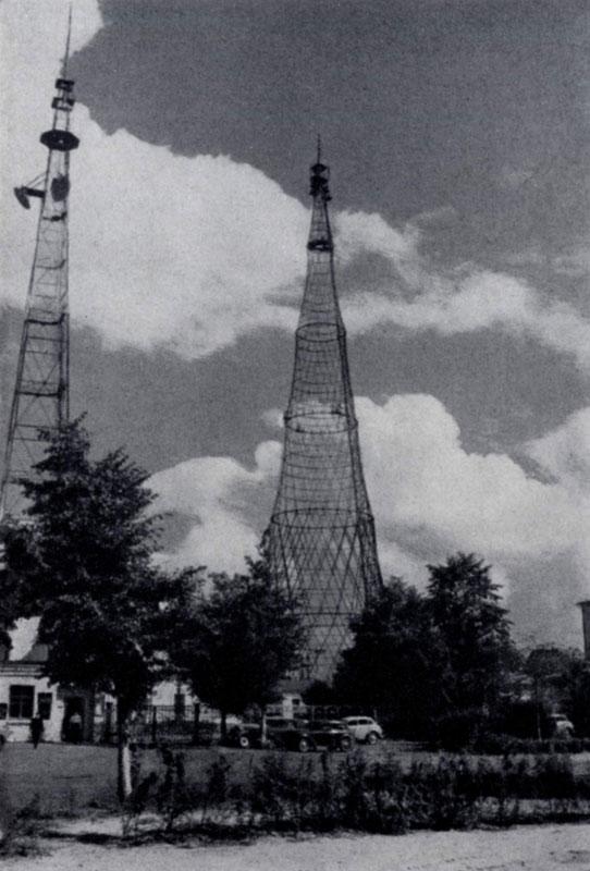 В. Г. Шухов. Радиобашня на Шаболовке в Москве. 1922 г
